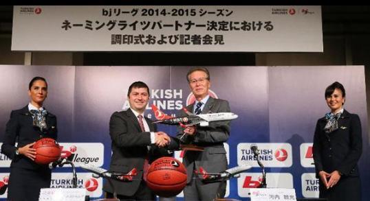 THY'nin Japonya Basketbol Ligine Sponsorluğu