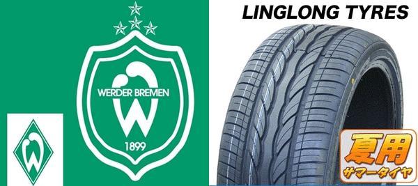 Werder Bremen'e resmi sponsor