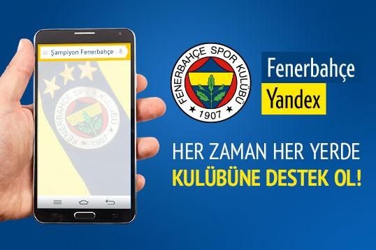 Fenerbahçe Yandex mobil uygulaması iOS için çıktı