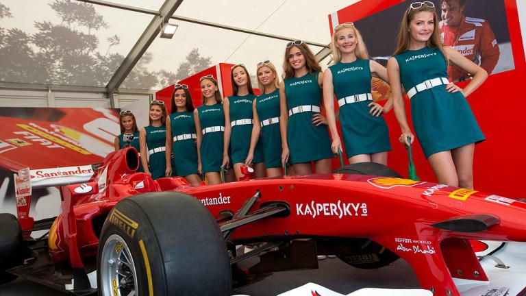 Ferrari, Kaspersky ile 5 yıl daha anlaştı