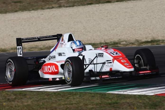 Lukoil Rusya GP'sinin İsim Sponsoru Oldu