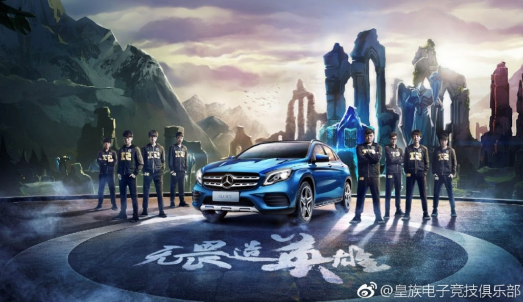 Mercedes-Benz, Royal Never Give Up'ın Resmi Sponsoru