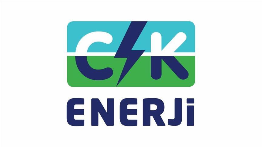 CK Enerji, Radyo Boğaziçi Müzik Ödülleri'nin Enerji Sponsoru Oldu